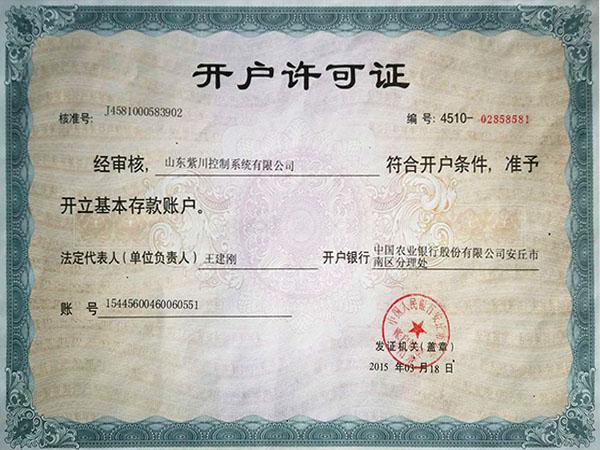 betway官网登录必威游戏app官方下载