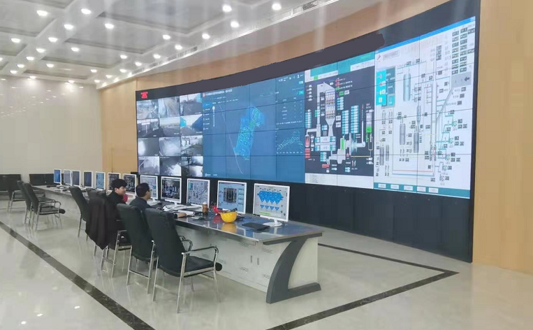 生产控制中心